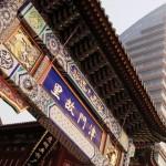 天津(ティエンチン)の天気予報と週間天気予報