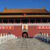 北京(ペキン)の天気予報と週間天気予報